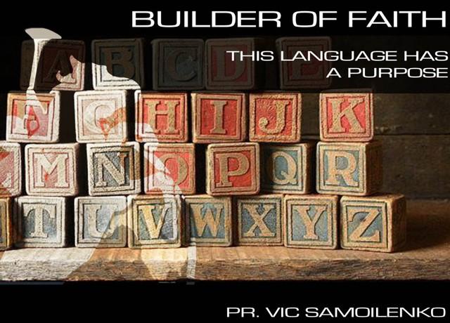 Builder Of Faith